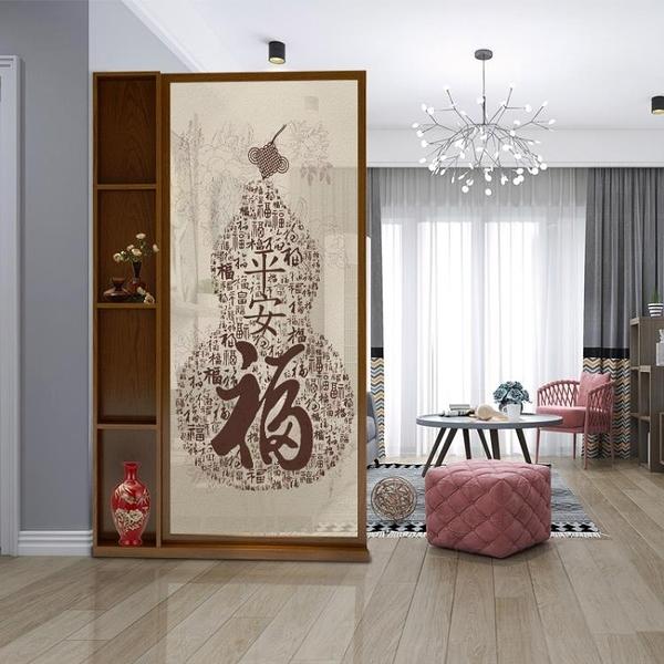 屏風櫃 屏風隔斷墻柜子客廳玄關現代簡約實用中式臥室隔層板實木遮擋家用【快速出貨】