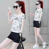 短褲休閒運動套裝女顯瘦夏天兩件套【時尚大衣櫥】