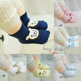 襪子 嬰兒 寶寶 韓版 立體耳朵 防滑 短襪 BW