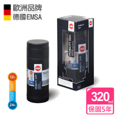 【德國EMSA】隨行輕量保溫杯MOBILITY Slim(保固5年)-320ml-魔幻黑