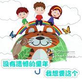 兒童雨傘 兒童雨傘幼兒園可愛卡通防紫外線防曬男女寶寶傘安全小孩小童傘 萌萌小寵