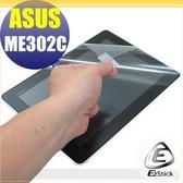 【EZstick】ASUS MeMO Pad FHD 10 ME302 ME302C 專用 靜電式平板LCD液晶螢幕貼 (可選鏡面防汙及高清霧面)