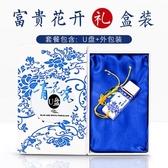 青花瓷隨身碟32g創意商務用車載電腦32g兩用優盤可定制logo中國風u盤 雙11