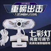 電腦攝像頭摩勝高清迷你免驅電腦視頻筆電帶麥克風話筒 JD3296【KIKIKOKO】-TW