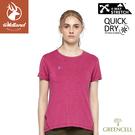 【Wildland 荒野 女 環保涼感抗UV圓領上衣《桃紅》】0A81611/短袖/T桖/運動衣/休閒衫