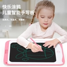 兒童畫板液晶手寫板