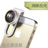 手機濾鏡外置CPL偏振濾光減光手機鏡頭iphone6通用攝像頭