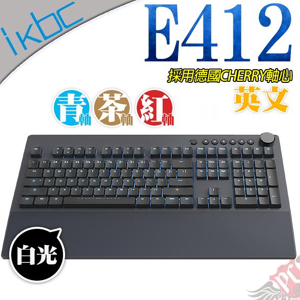 [ PC PARTY  ]  ikbc Table E412 ABS 鍵帽 白光 英刻 機械式鍵盤( 附PBT中文鍵帽)