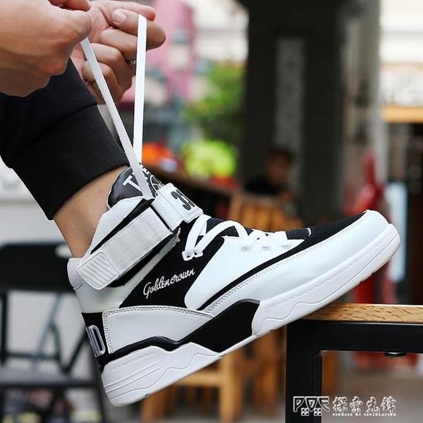 春季新款高筒皮鞋潮鞋韓版潮流男士休閒鞋時尚百搭增高板鞋男 探索先鋒