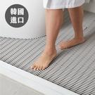 韓國SHABATH 浴室踏墊 止滑墊 可裁切【G0065】圓條管柔軟可裁防滑墊60X100(兩色) 韓國製 收納專科