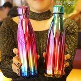 韓國創意漸變色可樂瓶保溫杯男女士學生運動水杯便攜個性原宿杯子 育心小賣館