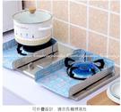 【瓦斯爐清潔墊】2入 防油鋁箔墊 耐高溫...