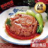 【富統食品】蜜汁叉燒肉1KG