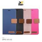 XMART OPPO A74 5G 斜紋休閒皮套 磁扣 側翻 可插卡 保護套 手機套
