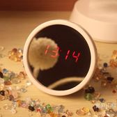 美人鏡面小鬧鐘迷你led鏡子創意兒童床頭時鐘電子表夜光魔鏡靜音萬聖節