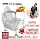 馬桶扶手圍架老人衛生間廁所助力架孕婦人浴室安全無障礙扶手【帶吸盤】