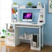 筆電桌電腦桌臺式桌家用學生桌北歐簡約臥室經濟型簡易現代寫字臺-凡屋FC