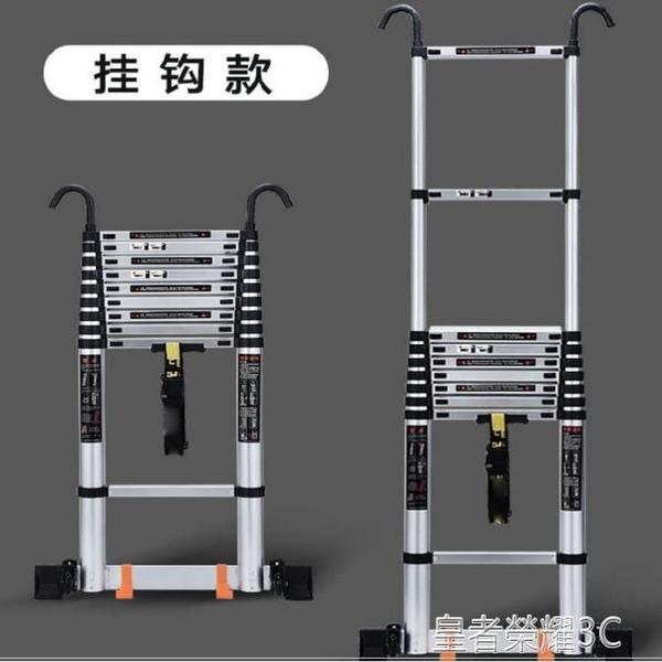 伸縮梯 直梯伸縮梯子家用折疊鋁合金靠墻工程升降上房頂閣樓電工樓梯便攜YTL 年終鉅惠
