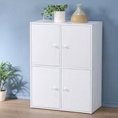 Homelike 現代風二層四門置物櫃-白色