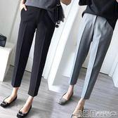 西裝褲 黑色西裝褲女韓版直筒女褲九分褲休閒褲哈倫褲小腳煙管褲工裝西褲  瑪麗蘇
