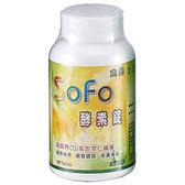SOFO 酵素錠(180錠)【小三美日】純素可用