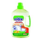 妙管家濃縮洗潔精-清新檸檬香3200ml【愛買】