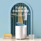 洗衣機系列 小型迷你洗衣機單雙筒桶家用嬰...