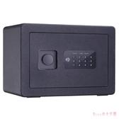 保險箱 小型全鋼保管箱保險櫃家用小型可入墻25cm高電子密碼箱子 DR21924【Rose中大尺碼】