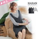 【HC4939】哺乳衣兩件式條紋針織棉洋裝