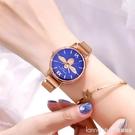ins風抖音網紅同款女士手錶新款女學生韓版時尚簡約氣質防水女錶 全館新品85折