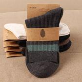 5雙男士雙針加厚中筒男襪不掉色年輕時尚秋冬季襪子全棉中腰保暖『櫻花小屋』