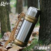大容量水壺 奇發保溫杯 戶外便攜水壺男大號保溫壺 家用不銹鋼2L保暖瓶 ZJ1132 【雅居屋】