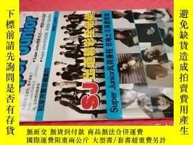 二手書博民逛書店Super罕見Junior獨家專訪——感受SJ的成長 SJ出道精彩全紀錄( 如圖)Y281694