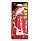 3M 多用途專用強力接著劑 #6004