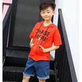 簡辰詩童裝男童連帽短袖t恤中大童白色兒童半袖純棉夏裝潮童嘻哈