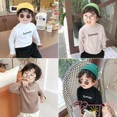 童裝男童t恤長袖兒童內搭上衣寶寶高領打底衫純棉【聚可愛】