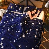 冬季保暖毯法蘭絨毛毯學生宿舍加厚毛絨床單單人雙人毛巾被子珊瑚絨毯子