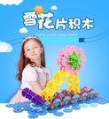 積木 雪花片積木1000片桶裝大號加厚12色拼插早教益智兒童玩具 交換禮物 YYS