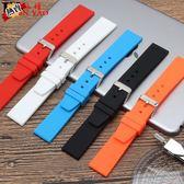 手錶帶 硅膠橡膠黑色適配天梭精工卡西歐18 20 22mm男女 特惠免運