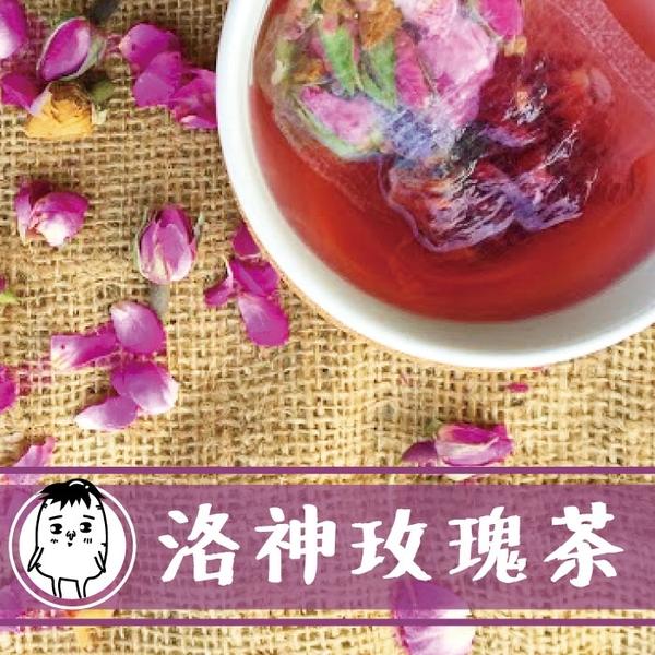 洛神玫瑰茶 12入 洛神茶 玫瑰花 花草茶 冷泡茶 茶包 青草茶 花茶 鼎草茶舖