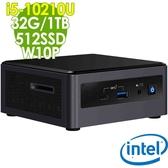 【現貨】Intel 雙碟商用迷你電腦 NUC i5-10210U/32G/512SSD+1TB/W10P