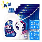 白蘭4X酵素極淨洗衣精,99%去除四大細菌
