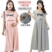 孕婦裝夏裝洋裝新孕婦連衣裙夏季中長款純棉寬鬆短袖哺乳裙子上衣推薦