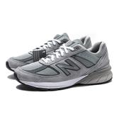 正品現貨 NEW BALANCE 990 V5 美國製 元祖灰 總統鞋 老爹鞋 休閒鞋 男 (布魯克林) M990GL5