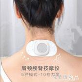 頸椎按摩器-多功能穴位迷你按摩儀頸部腰部背部頸椎肩頸按摩器 完美情人館YXS