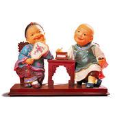 【金石工坊】壽公婆-美妙時光(高11CM)老公公老婆婆擬真擺飾 居家擺飾 結婚禮物 桌上擺飾