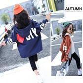 女童外套秋冬裝新款韓版中大童洋氣風衣兒童中長款連帽上衣潮