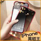 防偷窺雙面萬磁王iPhone11 Pro...