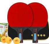 2只裝套裝 乒乓球拍雙拍初學者學生兵乓球訓練比賽 sxx2104 【大尺碼女王】