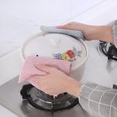 洗碗巾 不沾油洗碗布吸水毛巾擦桌布廚房不掉毛清潔抹布擦手巾刷碗百潔布